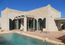 2 bed new house in Essaouira...