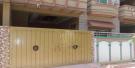 4 bedroom property in Rawalpindi, Punjab