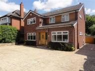 4 bed Detached house for sale in Park Drive East...