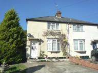 2 bedroom house in Cottonmill Crescent...