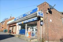 Shop in Strood, RochesterKent