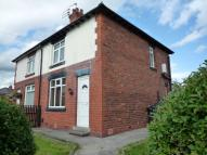 2 bed semi detached property in Mayfield Avenue...