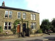 Henshall Road End of Terrace house to rent