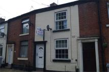 2 bed Cottage to rent in Old Mill Lane...