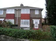 2 bedroom Flat in Horn Lane Flats...