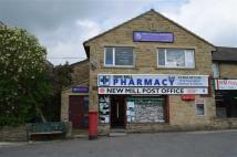 property to rent in Offices At, 6, Huddersfield Road, New Mill, New Mill Holmfirth
