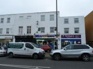 Commercial Property to rent in Waldegrave Road...