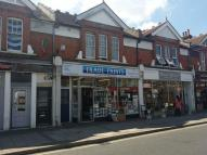 Commercial Property in Walton Road, East Molesey