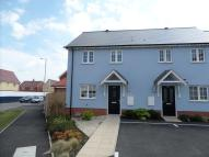 End of Terrace property to rent in Legerton Drive...