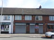property to rent in Langcliffe Road, Brookfield