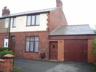 semi detached house in Nook Glade, Grimsargh