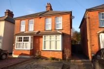 semi detached house for sale in Kimpton Avenue, Brentwood