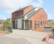 4 bedroom Detached property for sale in Seathwaite Close...