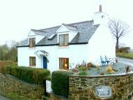 3 bedroom Detached house for sale in Penlangeitho, Llangeitho...