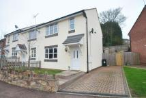 3 bed Terraced property to rent in Edmunds Way, Cinderford
