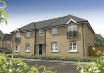 2 bedroom new Apartment to rent in Coleford, Gloucestershire