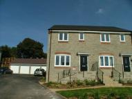 Detached property in Between Cinderford &...