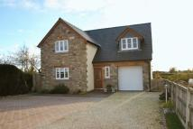 4 bedroom Detached property in BROADWELL, NR. COLEFORD...