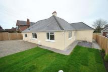 property for sale in Five Acres, Nr. Coleford. LARGE PROPERTY WITH 4 BEDROOMS!!