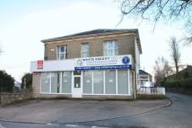Commercial Property to rent in High Street, Bream