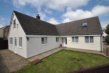 Detached home in BROADWELL, NR. COLEFORD...