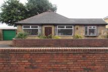 Detached Bungalow in Field Road, Tipton