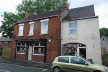 Commercial Property in Coltham Road, Willenhall