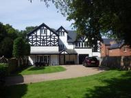 5 bed semi detached property for sale in Littledales Park...