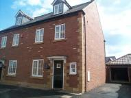 4 bed semi detached house for sale in Pennymoor Drive...