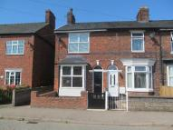 2 bed Terraced house for sale in Warmingham Lane...