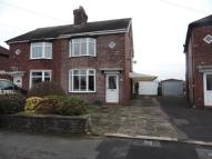 2 bed semi detached house for sale in Westlands Road...