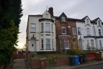 42 bedroom Terraced property for sale in ATTENTION INVESTORS  -...