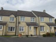 Grassmere Way Terraced house to rent