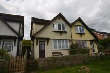 2 bedroom semi detached property for sale in Knox Road, Bream