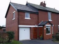 4 bed semi detached house in Hollins Lane, Forton...