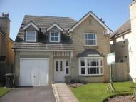 4 bed Detached property for sale in 42 Wentworth Drive...