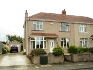 Hyde Road semi detached property to rent