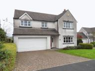 4 bed Detached property in Sycamore Close, Endmoor...