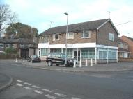 property for sale in Coach Drive,