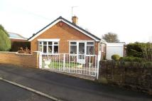 Detached Bungalow in Wilcox Drive, Underwood...