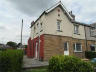 Whitehall Road East Detached house to rent