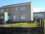 semi detached house for sale in Dolfain, Ystradgynlais...