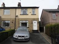 End of Terrace property to rent in Slade Lane, Rastrick...