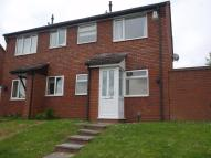 1 bedroom End of Terrace house in Cheshire Close, Yate...