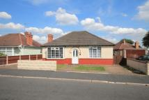 GILBERT STREET Detached Bungalow for sale