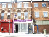 Commercial Property in Anerley Road, Anerley...
