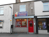 Shop to rent in MOSS LANE, Manchester...