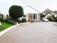 Woodcroft Lane Detached Bungalow for sale