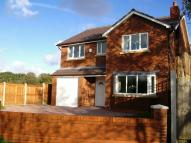 Woodchurch Road Detached house to rent