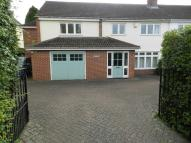 Old Reddings Road semi detached house to rent